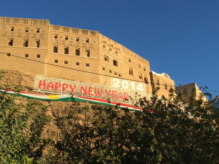 Citadel in Erbil, Iraq, Kurdistan